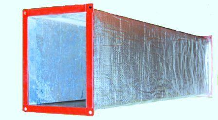 Конструктивная огнезащита, базальтовый огнезащитный материал