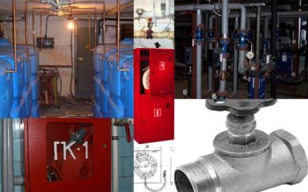 Внутренний пожарный водопровод. ВПВ.